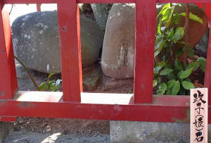bandicam 2015-05-15 09-30-11-780