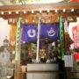 赤坂豊川稲荷東京別院で縁切り効果をあげるお守りは?